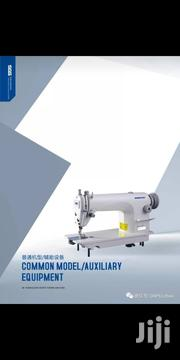 Industrial Sewing Machine | Home Appliances for sale in Greater Accra, Accra Metropolitan