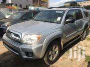 Toyota 4-Runner 2007 Limited V8 Silver | Cars for sale in Northern Region, Bunkpurugu-Yunyoo