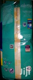 Always Ultra Thin Pads (Feminine Hygiene), 48-ct   Makeup for sale in Apenkwa, Greater Accra, Ghana