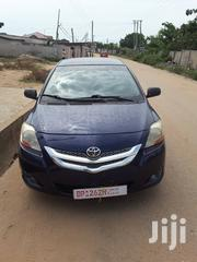 Toyota Yaris 2008 1.5 Sedan S Blue | Cars for sale in Greater Accra, Odorkor