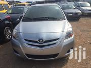 Toyota Yaris 2007 1.5 Silver | Cars for sale in Greater Accra, Apenkwa