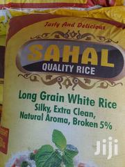 Rice For Sale | Meals & Drinks for sale in Greater Accra, Accra Metropolitan
