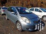 Toyota Yaris 2005 Silver | Cars for sale in Northern Region, East Mamprusi