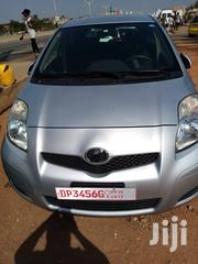 Toyota Vitz 2009 Beige | Cars for sale in Greater Accra, Accra Metropolitan