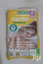 Mamia Newborn Size 2 | Baby & Child Care for sale in Greater Accra, Dansoman
