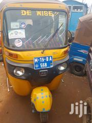 Bajaj RE 2019 Yellow | Motorcycles & Scooters for sale in Brong Ahafo, Sunyani Municipal