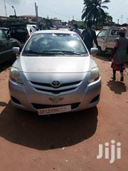 Toyota Yaris 2007 1.5 Silver | Cars for sale in Greater Accra, Dansoman