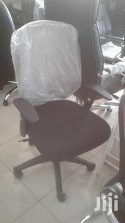 Secretary Mesh Chair | Furniture for sale in Greater Accra, Kokomlemle