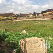 1 Acre Land Near AH Hotel East Legon(American Hse).   Land & Plots For Sale for sale in Greater Accra, East Legon