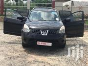 Nissan Rogue 2008 SL Black | Cars for sale in Ashanti, Kumasi Metropolitan