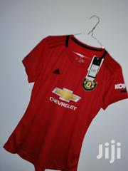Manchester United Home Jersey | Clothing for sale in Greater Accra, Accra Metropolitan