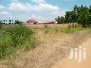 Registered One Plot With Titled Is for Sale at Eadt | Land & Plots For Sale for sale in Greater Accra, East Legon