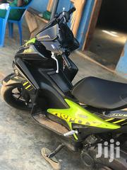 Yamaha 2018 Gray | Motorcycles & Scooters for sale in Northern Region, Yendi
