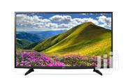LG Satellite Digital TV 43 Inches | TV & DVD Equipment for sale in Greater Accra, Adabraka