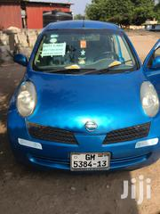 Nissan March 2009 Blue | Cars for sale in Greater Accra, Teshie-Nungua Estates