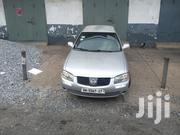 Nissan Sentra 2006 1.8 S Gray | Cars for sale in Greater Accra, Achimota