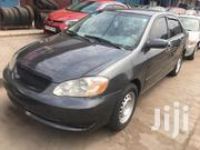 Toyota Corolla 2005 1.8 TS Gray | Cars for sale in Greater Accra, Kokomlemle