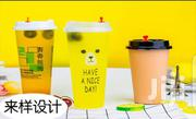 Plastic Disposable Cups | Kitchen & Dining for sale in Greater Accra, Adenta Municipal
