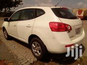 Nissan Rogue 2010 SL White | Cars for sale in Greater Accra, Accra Metropolitan