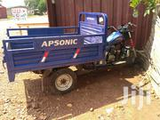 Tricycle Rider | Driver Jobs for sale in Volta Region, Ho Municipal