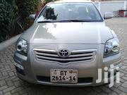 Toyota Avensis 2007 1.8 VVT-i Silver | Cars for sale in Greater Accra, Tema Metropolitan