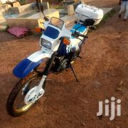 Suzuki DR-Z 1998 White | Motorcycles & Scooters for sale in Brong Ahafo, Sunyani Municipal