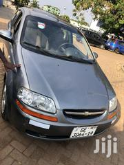 Chevrolet Aveo 2008 1.5 LS Gray | Cars for sale in Greater Accra, New Mamprobi