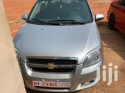 Chevrolet Aveo 2009 1.4 LT Silver   Cars for sale in Greater Accra, East Legon
