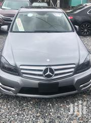 Mercedes-Benz C300 2014 Gray | Cars for sale in Greater Accra, Avenor Area