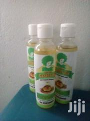 Natural Castor Oil | Hair Beauty for sale in Eastern Region, Asuogyaman