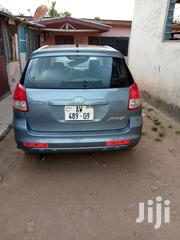 Toyota Matrix 2008 Gray | Cars for sale in Eastern Region, New-Juaben Municipal