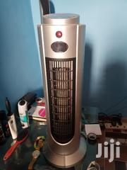 HMO Tower Cooler Fan | Home Appliances for sale in Greater Accra, Odorkor