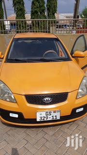 Kia Rio 2006 Yellow | Cars for sale in Greater Accra, Ashaiman Municipal