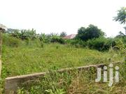 Hot Cake🔥🔥 a Plot of Land at Ayawaso by Roadside | Land & Plots For Sale for sale in Greater Accra, Ga West Municipal