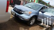 Honda CR-V 2010 Blue | Cars for sale in Greater Accra, Dansoman