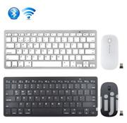 Wireless Keyboard And Mouse | Computer Accessories  for sale in Greater Accra, Ashaiman Municipal