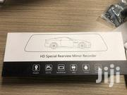HD Special Rearview Mirror Recorder | Vehicle Parts & Accessories for sale in Greater Accra, Tema Metropolitan