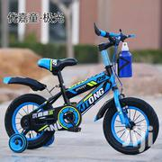 Boys Bicycles | Toys for sale in Greater Accra, Kwashieman