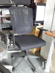 Mesh Swivel Chair | Furniture for sale in Greater Accra, Kokomlemle