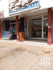 Shop for Rent at Dansoman | Commercial Property For Rent for sale in Greater Accra, Dansoman