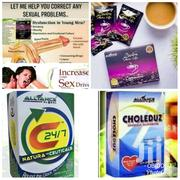 Natural Supplements | Vitamins & Supplements for sale in Brong Ahafo, Sunyani Municipal