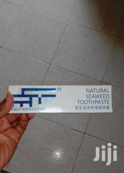 LIFE Natural Sea Weed Toothpaste | Bath & Body for sale in Greater Accra, Osu