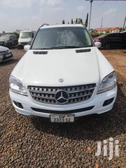 Mercedes-Benz M Class 2008 White   Cars for sale in Greater Accra, Tema Metropolitan