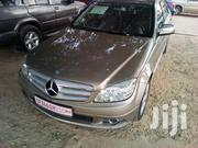 Mercedes-Benz C250 2008 Brown | Cars for sale in Greater Accra, Kwashieman