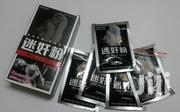 Female Sexual Enhancement Powder - 5 Sachets | Sexual Wellness for sale in Greater Accra, Mataheko