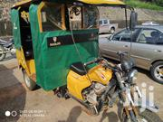 Haojue HJ150-9 2018 Yellow | Motorcycles & Scooters for sale in Central Region, Cape Coast Metropolitan