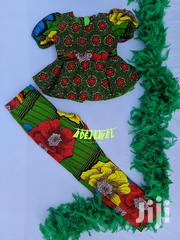 Quality African Kids Peplum Top and Fitted Trousers | Clothing for sale in Greater Accra, Adabraka