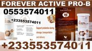 Forever Active Pro B | Vitamins & Supplements for sale in Greater Accra, Airport Residential Area