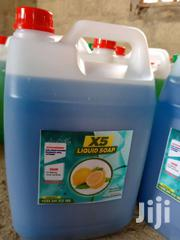 Detergents Liquid Soap Bleach Parazone Disinfectant | Bath & Body for sale in Ashanti, Amansie Central