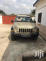 Jeep Cherokee 2002 Gold | Cars for sale in Greater Accra, New Mamprobi